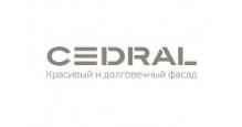 Фиброцементный сайдинг в Кирове Фиброцементный сайдинг Cedral