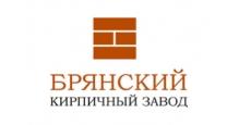 Кирпич красный в Кирове Брянский кирпичный завод
