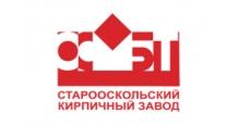 Кирпич красный в Кирове Старый Оскол завод