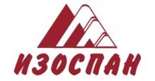Пленка кровельная для парогидроизоляции в Кирове Пленки для парогидроизоляции Изоспан