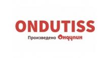 Пленка кровельная для парогидроизоляции в Кирове Пленки для парогидроизоляции Ондутис